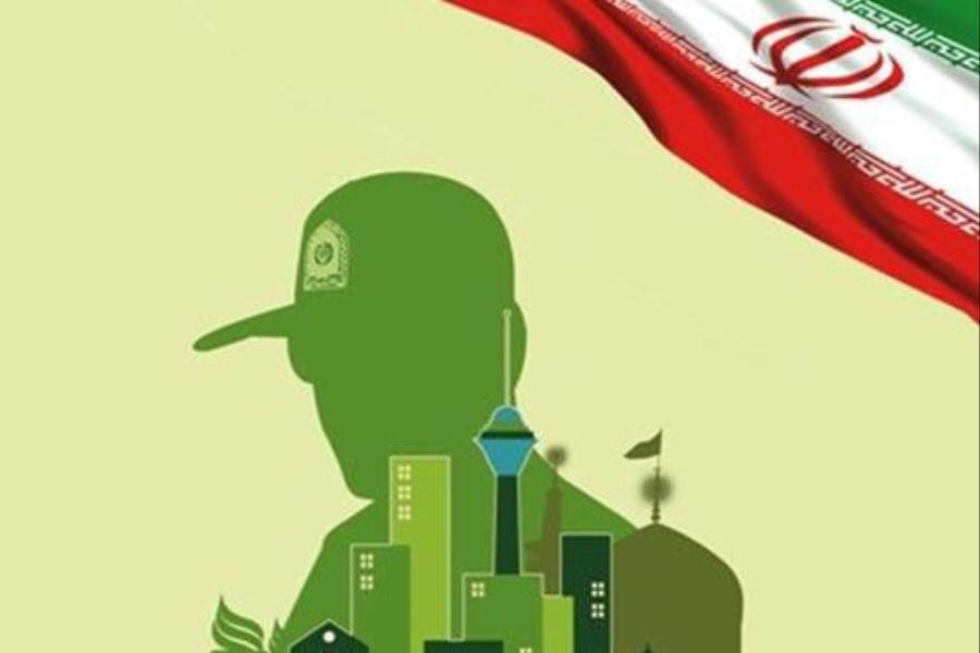 تصویر تبریک بیمه آرمان به مناسبت هفته ناجا به کارکنان نیروی انتظامی
