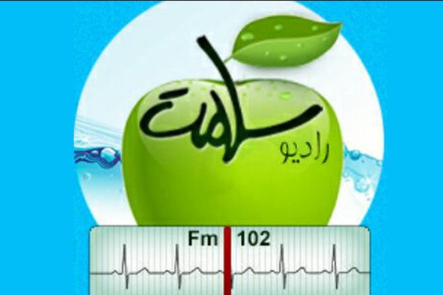«دستان بارانی» به رادیو سلامت می رود