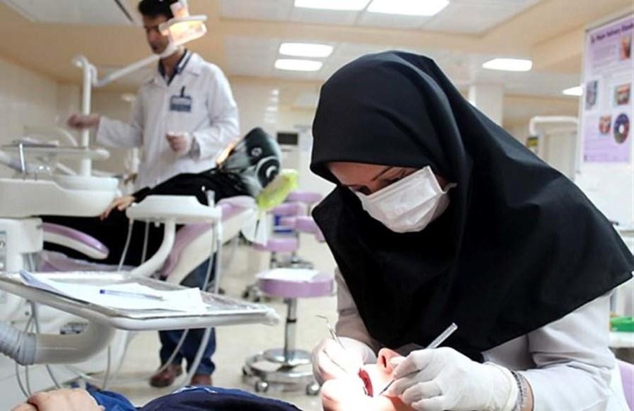 برگزاری آزمون دانشنامه و گواهینامه دندانپزشکی در بهمن ماه
