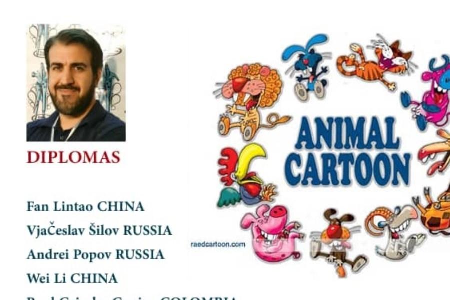 دیپلم افتخار جشنواره بین المللی صربستان در دستان کاریکاتوریست نهاوندی