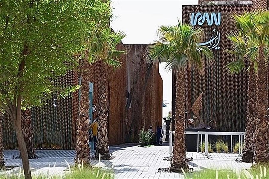 تصویر تصاویری از پاویون ایران در دوبی