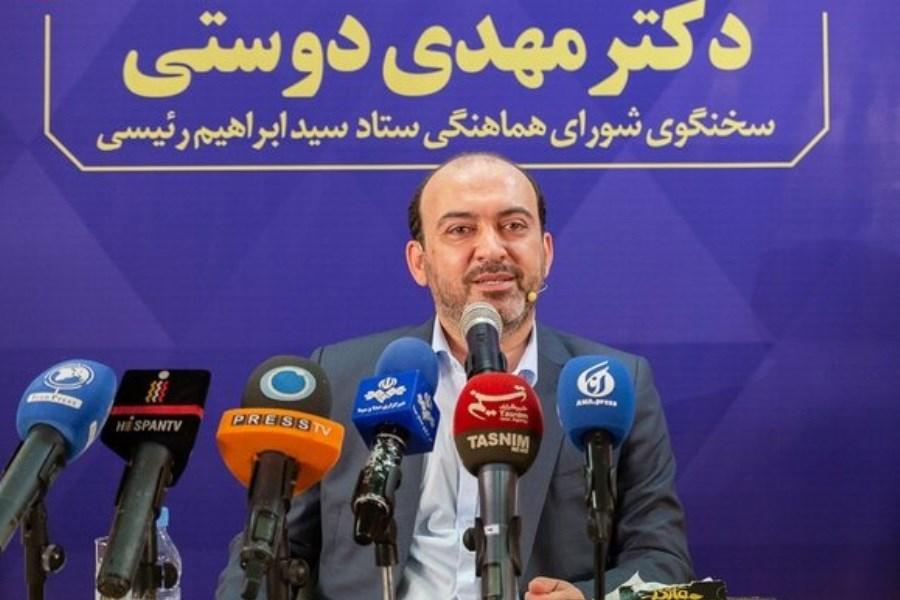 حواشی انتخاب مهدی دوستی به عنوان استاندار هرمزگان