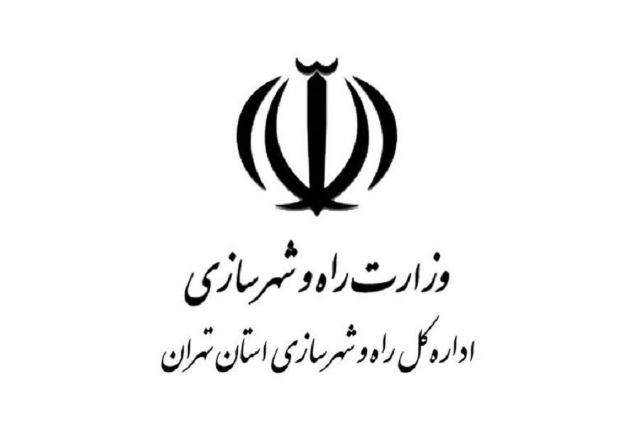 """تصویر بررسی اصلاح مصوبه"""" احداث آزاد راه حرم تا حرم"""" در دولت"""