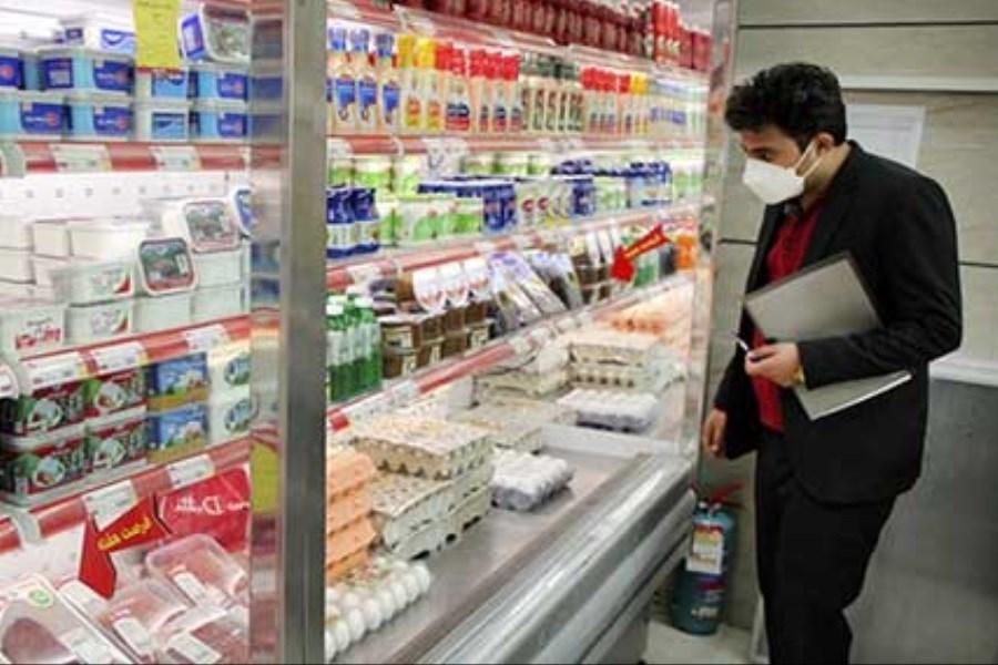 ناتوانی در خرید، مصرف لبنیات را کاهش داد