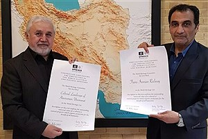 تصویر  یونسکو اسناد و لوح رسمی ثبت جهانی راهآهن را به ایران داد