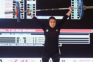 تصویر  کسب تک مدال تاریخی نوجوانان جهان توسط دختر وزنه بردار ایران