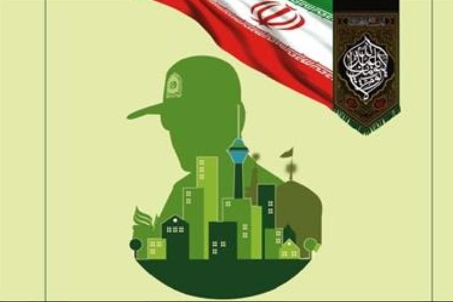 پیام تبریک بانک مهر ایران به مناسبت هفته ناجا