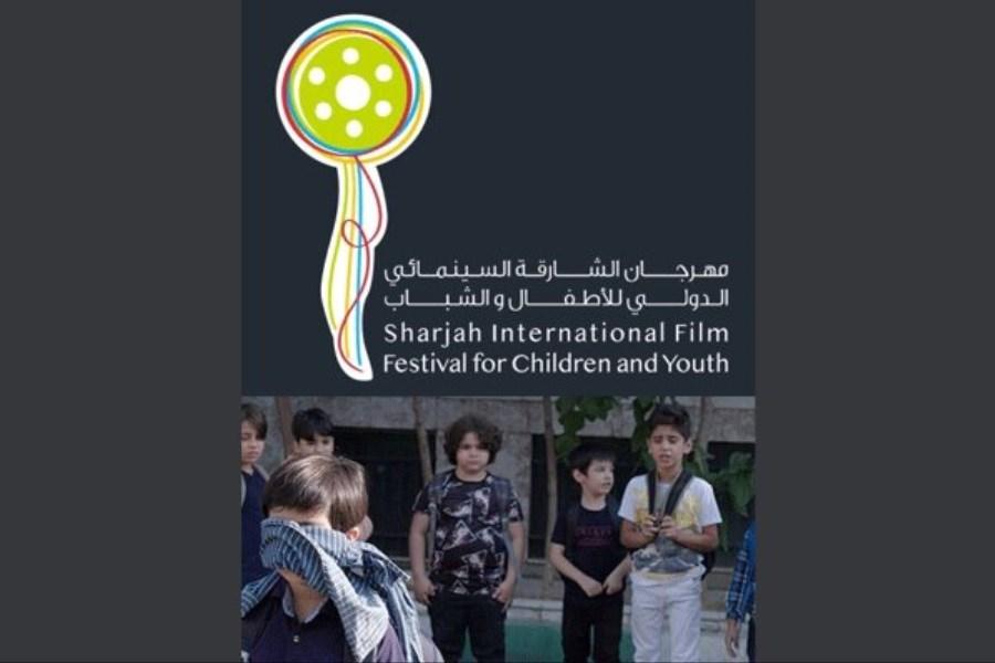 «طعم شیرین تاریکی» به امارات متحده عربی می رود