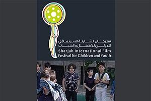 تصویر  «طعم شیرین تاریکی» به امارات متحده عربی می رود