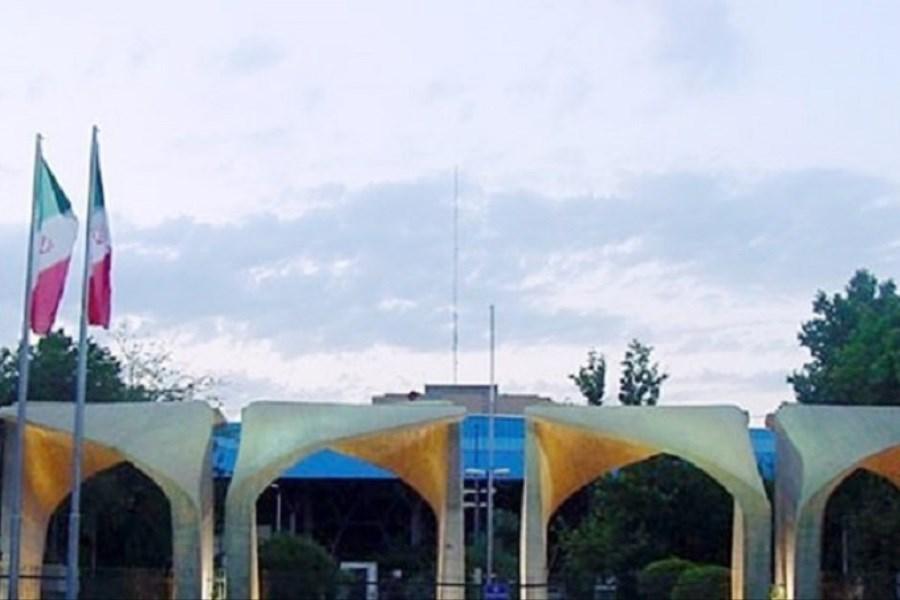 مطالبات صنفی دانشجویان دانشگاه تهران