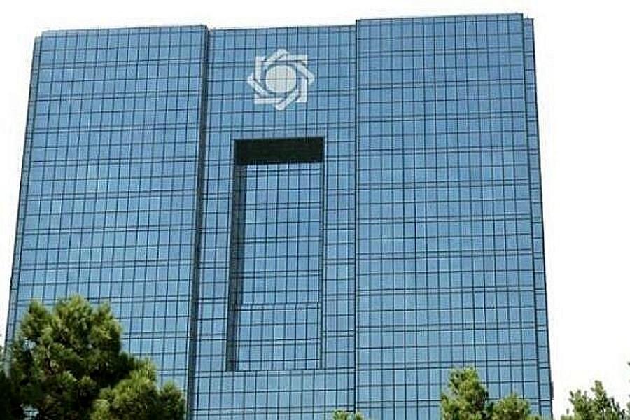 رئیس جدید بانک مرکزی از آزمون و خطا پرهیز کند