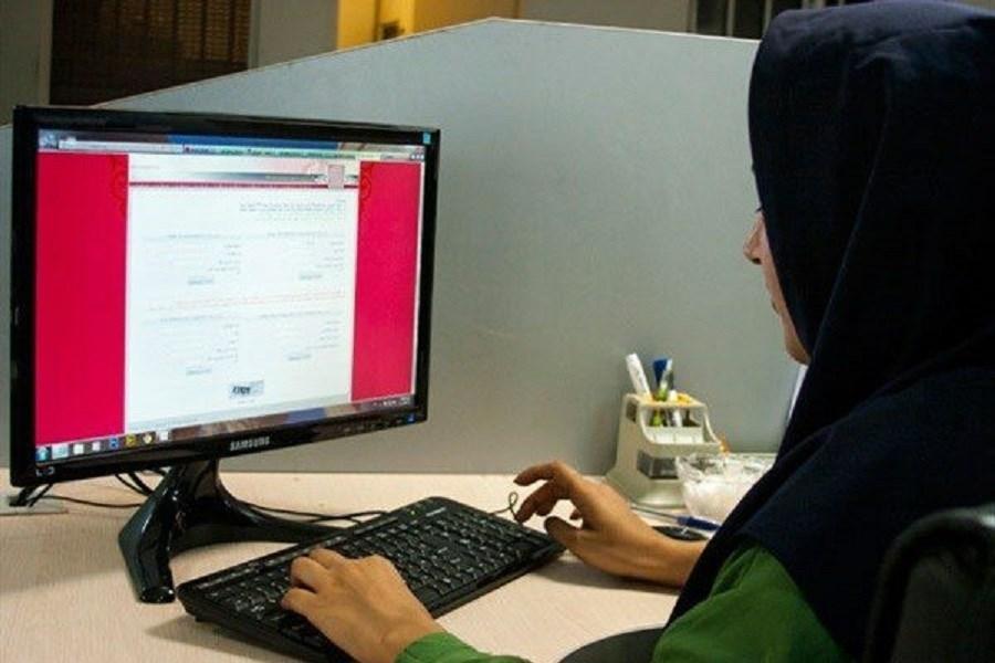 ثبت نام آزمون زبان دکتری پیام نور از امروز آغاز شد