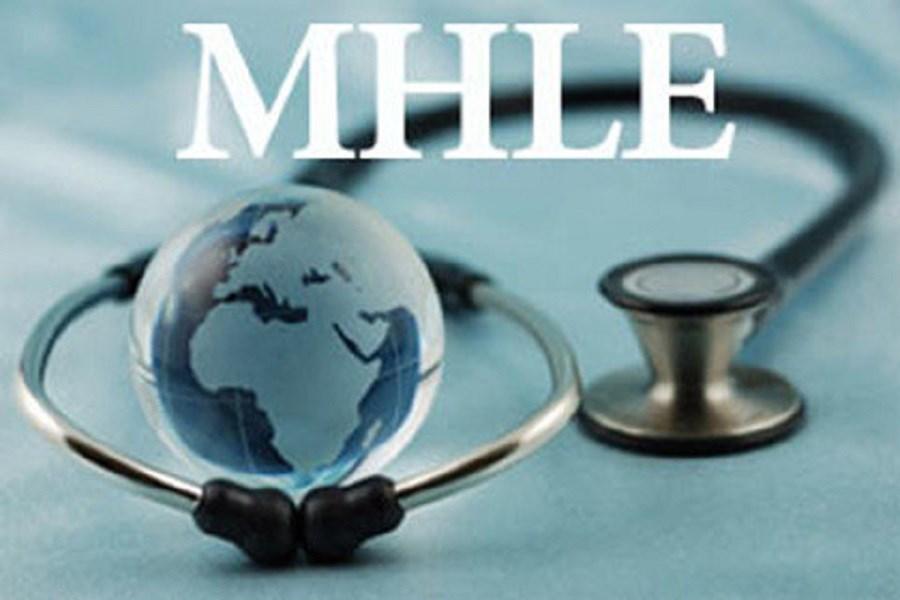 برگزاری آزمون زبان انگلیسی وزارت بهداشت در ۲۲ مهر