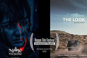 تصویر  حضور ۲ فیلم کوتاه ایرانی در جشنواره ایتالیا