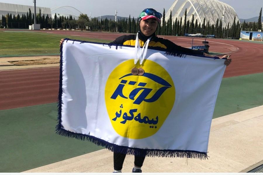 چهار مدال جهانی سهم کارمند بیمه کوثر شد