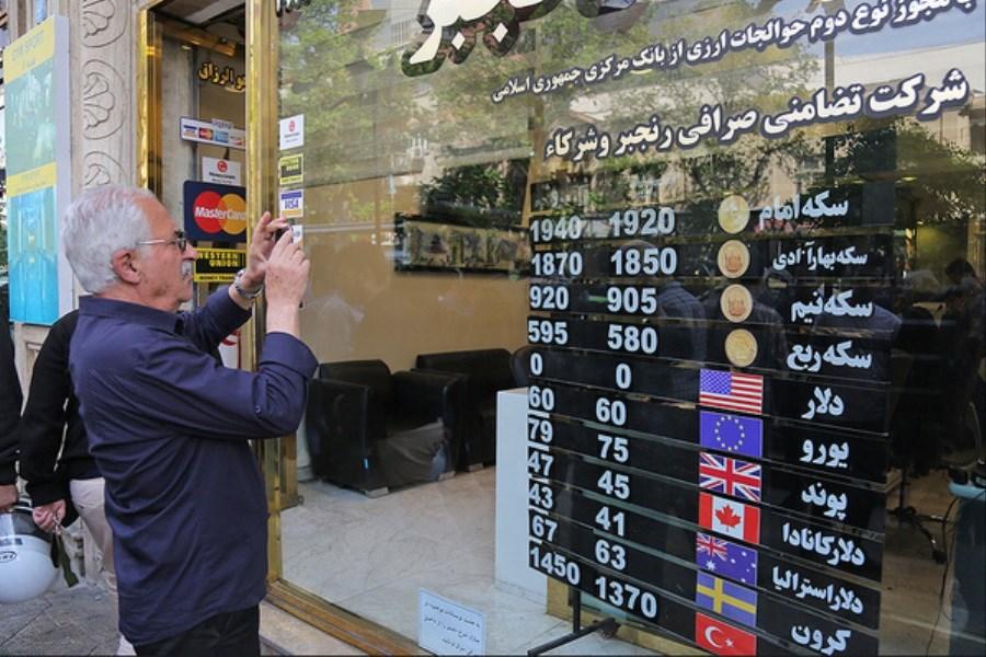 بهای دولتی 28 ارز صعود کرد