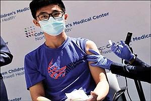 تصویر  یک قدم تا بازگشایی مدارس/ 60 درصد دانش آموزان واکسینه شده اند
