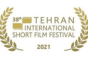 تصویر  معرفی آثار راهیافته به بخش بینالملل جشنواره فیلم کوتاه