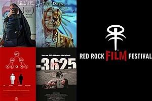 تصویر  فیلم های کوتاه ایرانی در راه جشنواره آمریکایی