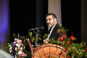 تصویر  وزیر ارشاد درآیین یاد بود روز حافظ چه گفت؟