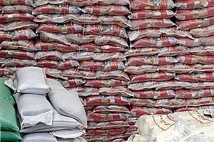 تصویر  بیش از ۷۶۰۰ تن شکر و برنج در استان توزیع شده است