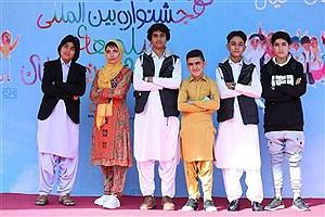 تصویر  پایان جشنواره فیلمهای کودکان و نوجوانان با معرفی برگزیدگان
