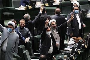 تصویر  مجلس گوش شنوا ندارد؟
