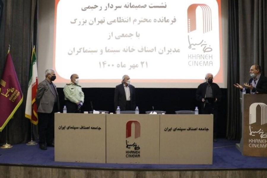 دیدار سینماگران با فرماندهان نیروی انتظامی