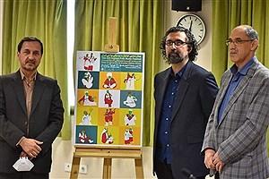 تصویر  باغموزه وزیری میزبان جشنواره موسیقی نواحی