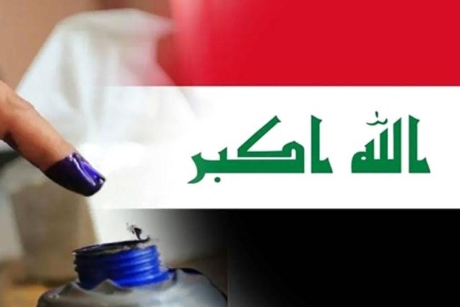 تصویر چرا مردم عراق از انتخابات پارلمانی استقبال نکردند؟