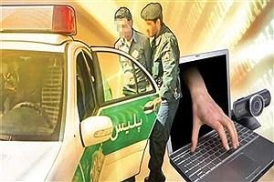 تصویر  کشف ۹۰ درصد جرایم سایبری در اردبیل