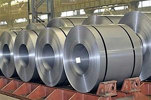 تصویر  محصولات فولادی فقط در بورس کالا عرضه می شود