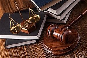 تصویر  شوراهایی برای دریافت حق الجلسه!