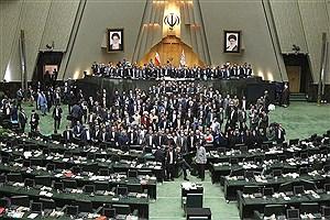 تصویر  نعل وارونه متهمان رانت و پنهانکاری علیه مصوبه ضد رانت مجلس