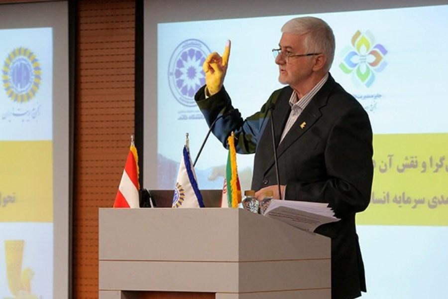 تصویر چهارمین کنفرانس بین المللی مدیریت دانشی توسط انجمن مدیریت ایران برگزار شد