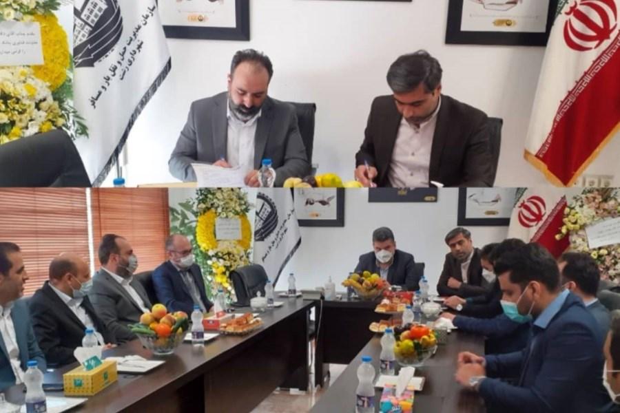 تصویر دیدار معاونت فناوری اطلاعات بانک ایران زمین با مسئولین شهرداری رشت