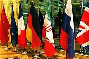 تصویر  ایران، کشور تعیین کننده شرایط در مذاکرات برجامی است
