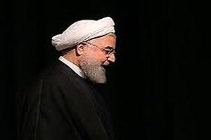 تصویر  اقدام جدید مجلس برای محاکمه روحانی