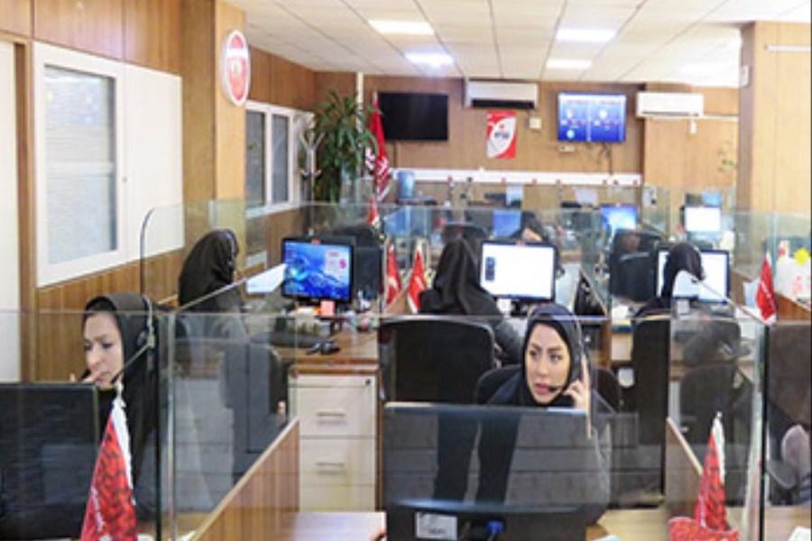 پاسخگویی کارشناسان سامانه ارتباطات مردمی بانک شهر به 230 هزار نفر