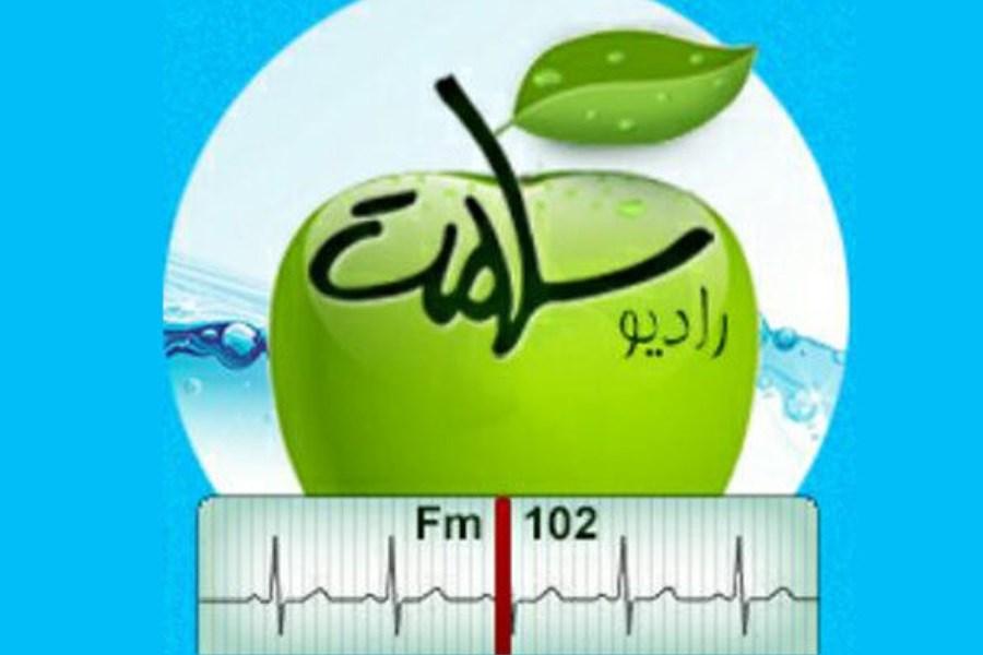 «قاصد مهربانی» روی آنتن رادیو سلامت