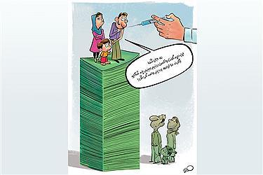 تصویر واکسیناسیون ویژه پولدارهای ایرانی!
