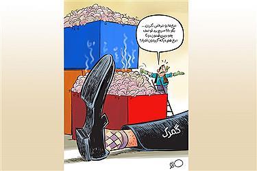 تصویر پشتپرده تشکیل صف مرغ دولتی!