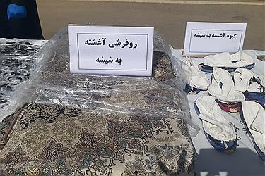 تصویر اجرای یازدهمین طرح ظفر پلیس مبارزه با مواد مخدر پایتخت