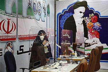 تصویر آغاز ثبت نام داوطلبان انتخابات ریاست جمهوری