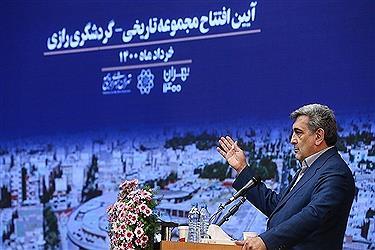 تصویر افتتاح مجموعه تاریخی و گردشگری رازی
