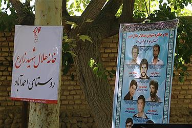 تصویر آیین افتتاح پنجمین خانه هلال در شهرستان خاتم