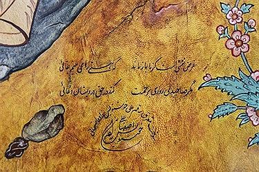 تصویر صنایع دستی اصفهان