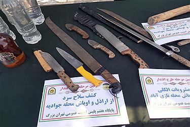 تصویر دومین طرح ظفر پلیس مبارزه با موادمخدر کلید خورد