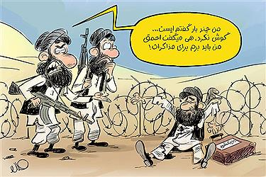 تصویر طالبان به خودشون هم رحم نمیکنه!