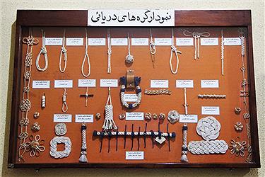 تصویر کاخ موزه بندر انزلی